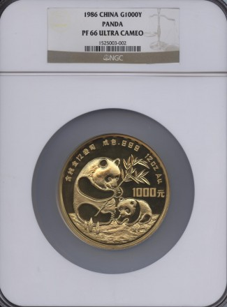 1986 China 1000Y Panda 12 oz. PF 66 | William Youngerman