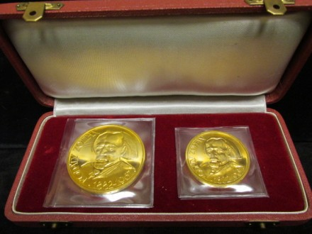 1967 Hungary 2 Coin Proof Set | William Youngerman