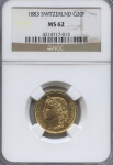 1883 Switzerland G20F NGC MS 62 | William Youngerman