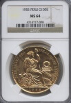 1955 Peru G100S NGC MS 64 | William Youngerman
