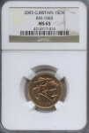 2005 Great Britain 1 Sov. NGC MS 65 | William Youngerman