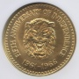 us coinage | american rare coins