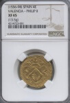 (1556-98) Spain 4 Escudos Valencia | William Youngerman