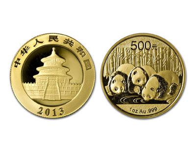 Most Valuable Gold Coins in William Youngerman'sInventory. Chinese Panda Gold Coin